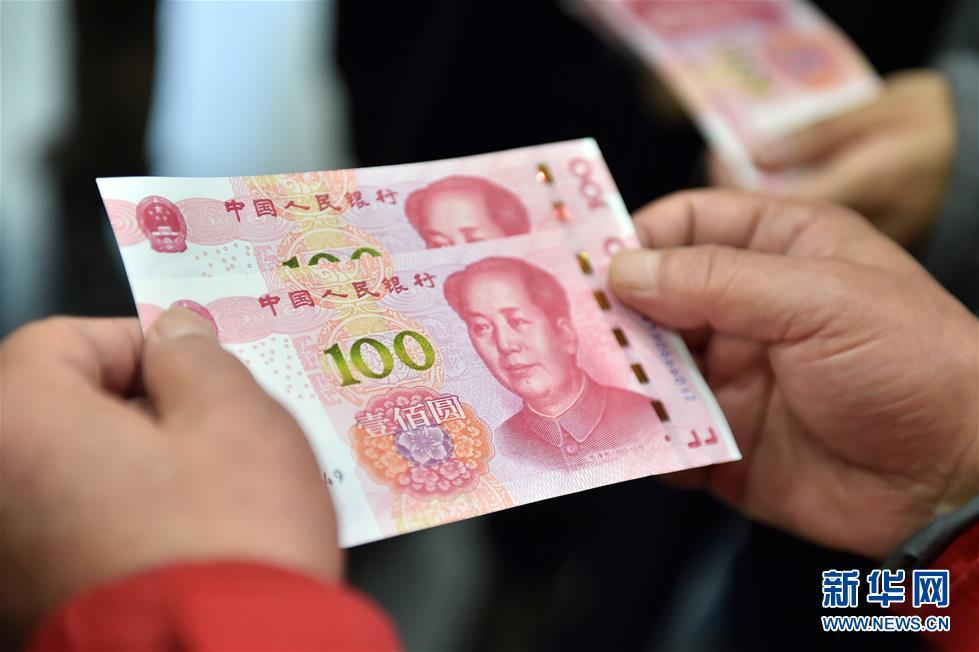 ...的安排2015年版第五套人民币100元纸币当日正式发行面世....