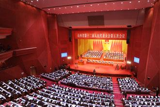 2016山西两会开幕黄河新闻网图片直播