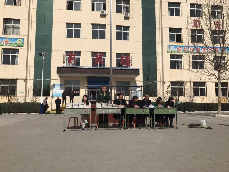中小学安全教育日 浮山消防走进学校开展消防安全教育活动