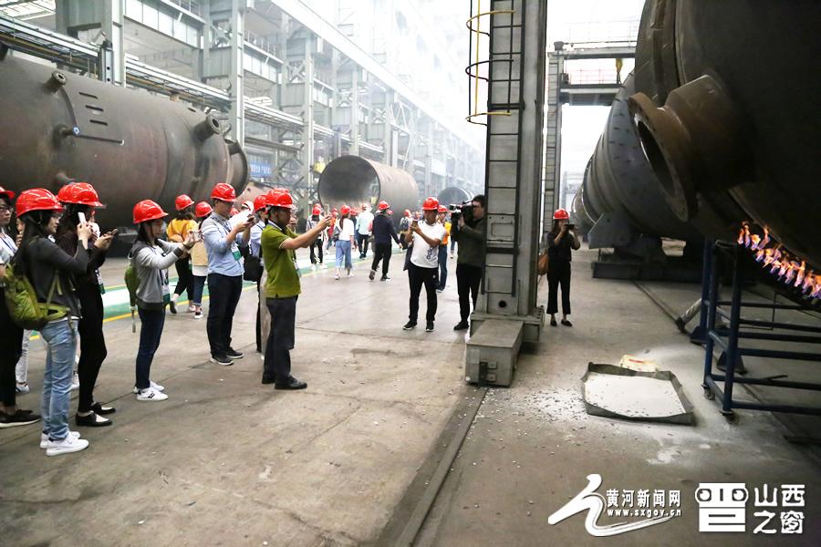 """全国网媒山西行走进阳煤化机 看""""山西制造""""的新变化"""
