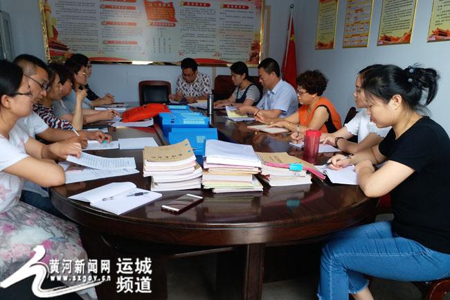 闻喜县开展2018年服务期满特岗教师工作考核
